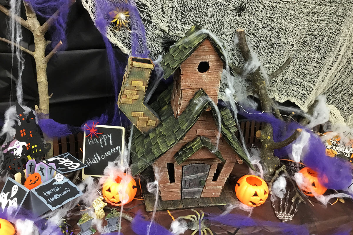 Haunted House 3D